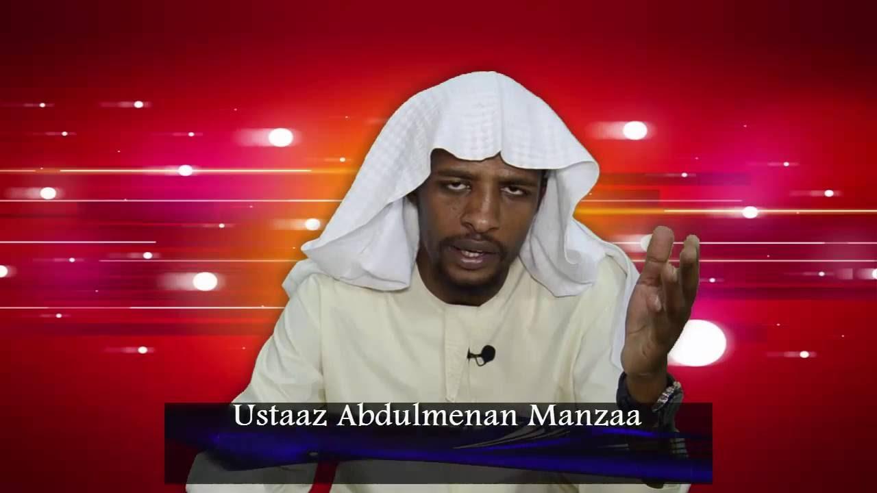 Sirna Hajjii Fi Umraa Afaan Oromooin Kutaa 6 ffaa شرح كتاب الحج من عمدة الاحكام باللغة الاورومة