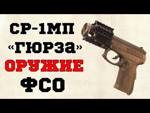 Российский пистолет, который запрещен в Америке из - за его мощи!