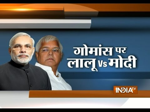 Bihar Election 2015: Lalu Prasad Yadav Calls PM Narendra Modi 'Shaitan' - India TV