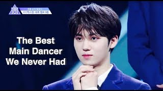 The Best Main Dancer We Never Had - Hwang Yunseong | PRODUCE X 101