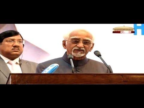 Shri M Hamid Ansari's Vakkom Moulavi Memorial Lecture, Thiruvananthapuram
