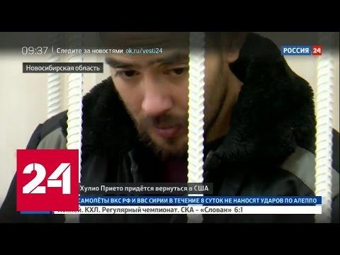 Искал в России лучшей доли: суд наказал американца за проникновение в Сибирь