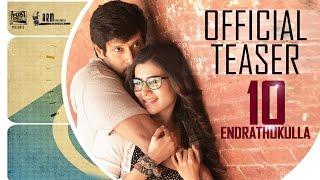 10 Endrathukulla - Official Teaser | Vikram, Samantha | D. Imman | Vijay Milton