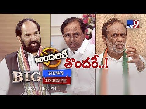 Big News Big Debate : Telangana headed for early elections? || Rajinikanth TV9
