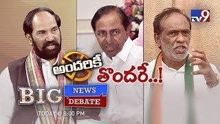 Big News Big Debate : Telangana headed for early elections? || Rajinikanth TV9