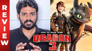 How to Train Your Dragon 3 Review by Maathevan | THE HIDDEN WORLD 2019