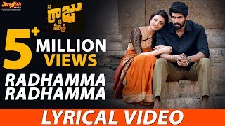 Download Radhamma Radhamma Vijay Yesudas Video Song