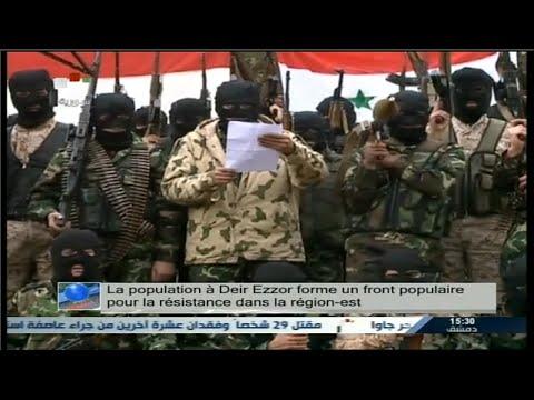 Journal de Syrie 30/12/2014, La population à DeirEzzour forme un front populaire pour la résistance