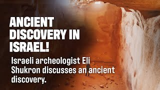 GOLDEN BELL DISCOVERY from Ancient Israel!