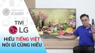 Smart Tivi LG 4K 49 inch: Điều khiển bằng giọng nói (49UK7500PTA) | Điện máy XANH