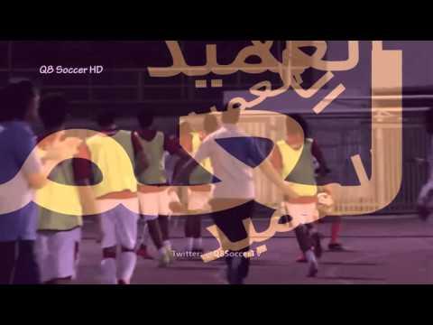 KUWAIT SPORTING CLUB