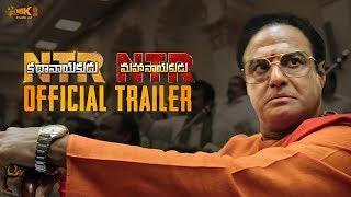 #NTR Official Trailer | #NTRKathanayakudu #NTRMahanayakudu | Nandamuri Balakrishna | Krish  from NBK Films