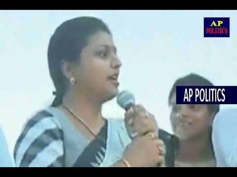 MLA Roja MOST FUNNY Comments On TDP Government and Chandrababu Naidu  YS Jagan Padayatra AP Politics