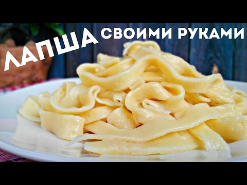 Как делать макароны в домашних условиях рецепт пошагово