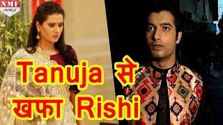 आखिर कब तक Rishi रहेगा अपनी Tanuja से खफा | Kasam Tere Pyaar Ki