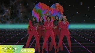 [EXID(이엑스아이디)] 알러뷰 (I LOVE YOU) M/V TEASER