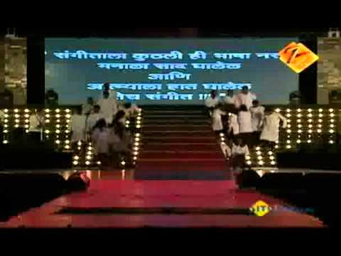 Ajay Atul Live 2010 Nov. 21 10 Part - 1