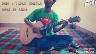 Khola janala cover by arnob