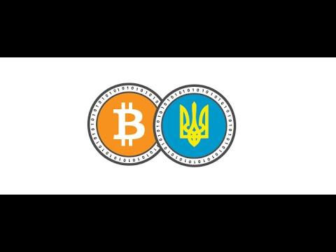 Украина & Bitcoin. Новости криптовалюты