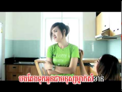 Takma- Facebook Tver Oy Chheu Chab (m Production Vcd Vol 23) video