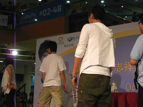 Show Luo Zhi Xiang At East Point Mall 6th March 2009 Guy Fan Performing 箇中強手 video