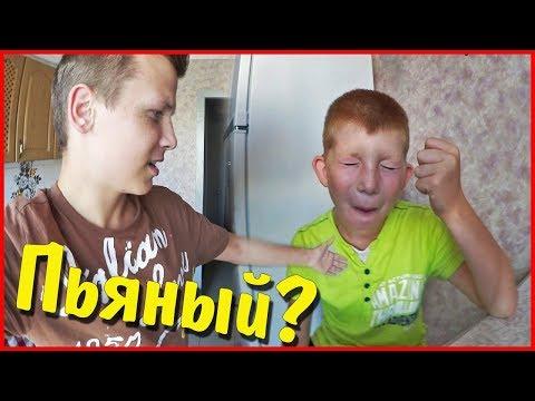 ВЛОГ ♦ Пьяный Богдан?
