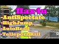 Ros vip cheat + new anti spectate+TeleKill May 26 2018