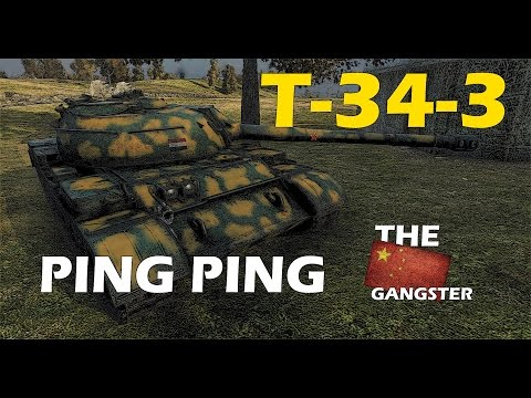 World of Tanks | T-34-3, Ping Ping - The CHINESE Gangster |