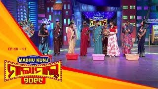 Malamaal Season 4 | Full Ep 11 | 7th Apr, 2019 | Game Show - Tarang TV
