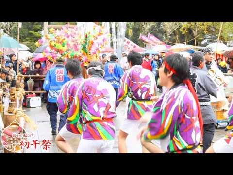 2011年 霧島市初午祭 11『霧島市連合青年団』