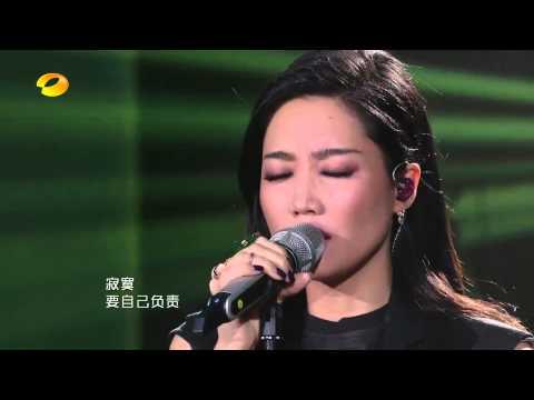 A-Lin 黃麗玲《檸檬草的味道》-《我是歌手3》總決賽 HD