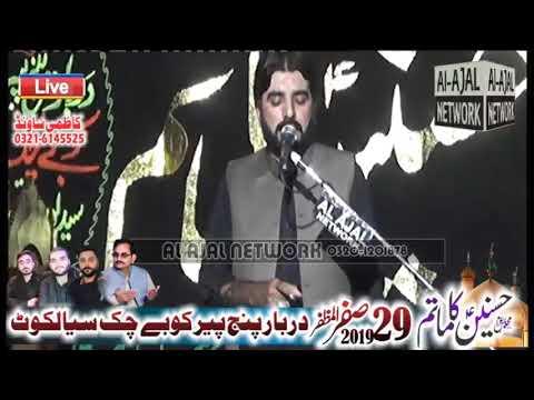 Zakir Syed Imran Haider Naqvi of Kang 29 Safar 2019 at Kubay Chak,Sialkot.