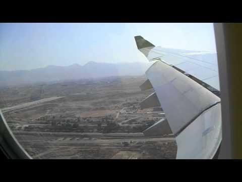 Oman Air A330-200 landing in Muscat