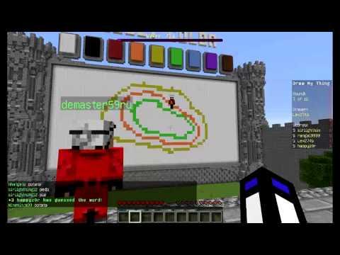 Minecraft - Рисовалка