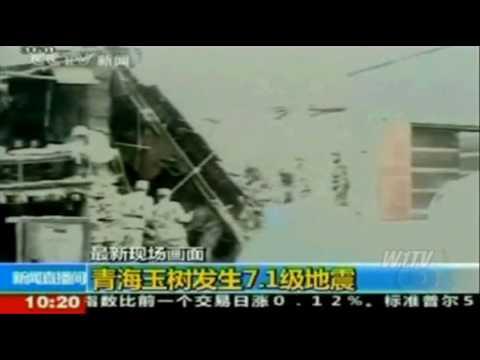 China Earthquake leaves 400 dead in Qinghai - [视频]青海玉树县地震最新现场画面