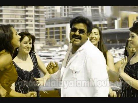 Casanova Malayalam Movie
