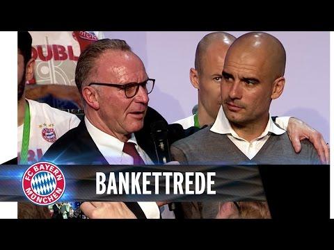 Die Bankettrede von Karl-Heinz Rummenigge | DFB-Pokalsieg