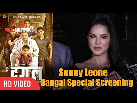 Sunny Leone At Aamir Khan's Dangal Special Screening   Review And Reactions