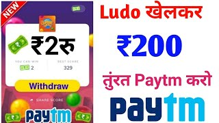🔥Unlimited Trick. ₹7274.09 Rs in One minute. Play Game Earn Money. Refer & Earn ₹20000 Daily