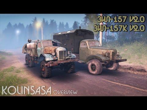 ZIL-157 v2.0