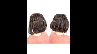 Treccia a Cascata Capelli Corti | Waterfall Braid Short Hair | Argentealo