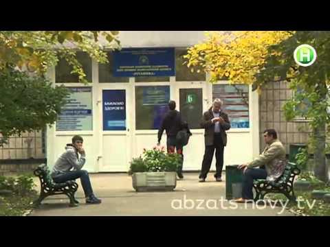 Педиатр по соседству с терапевтом для взрослых - Абзац! - 09.10.2013