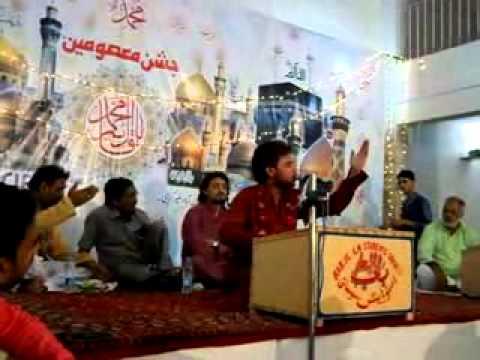 Mohsin Raza Manqabat 3 Shaban 2011 (madhe Mula May Koe Qaseda Ho Jayee) video