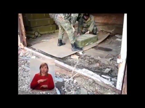 Генеральной прокуратурой выявлен тайник с оружием и боеприпасами в районе бывшего КП