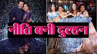 Neeti Mohan Wears Blue Sequinned Lehenga Choli In Her Wedding Boldsky
