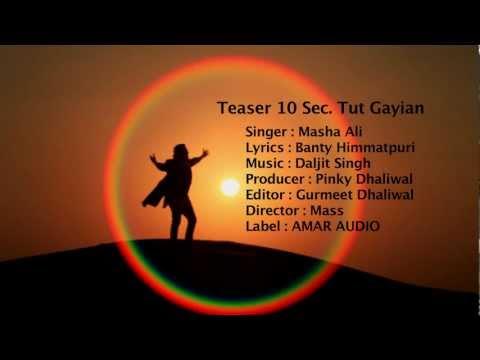 Tut Gayiaan - Masha Ali - Khanjar - Official Trailer - HD 1080p...