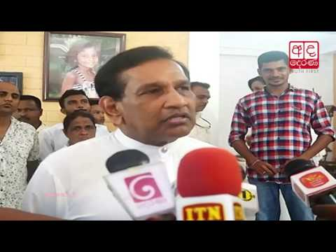 rajitha rejects clai|eng