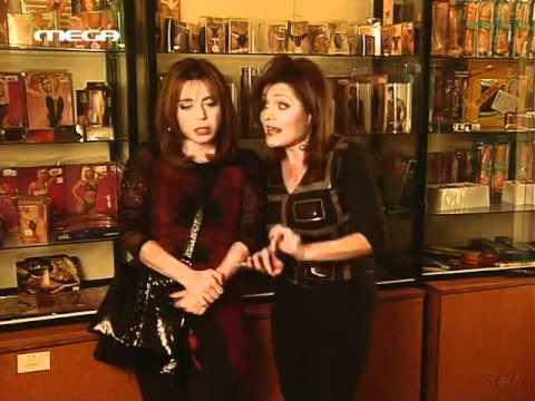 Sagapo Magapas-Sex Shop(guest:Maria Kavogianni)