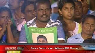Full speech by Sajith Premadasa at the Matara Rally
