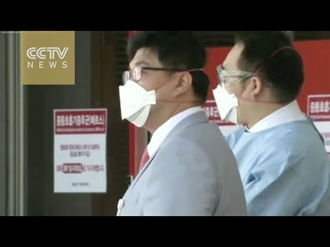South Korea reported fourth death from MERS